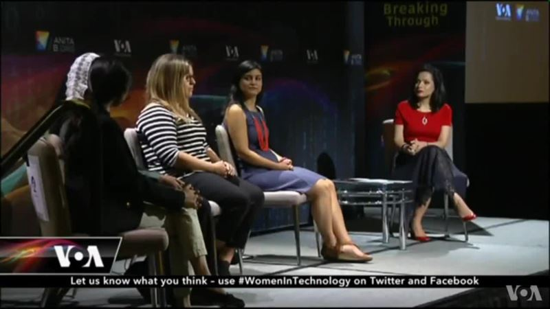 Women in Tech Town Hall