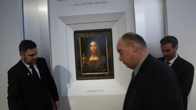 Da Vinci Portrait of Christ Expected to Fetch $100M at Auction