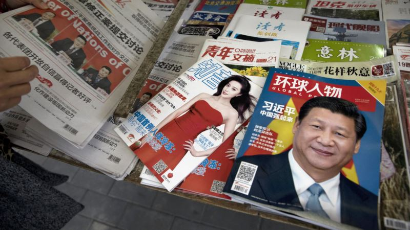Chinese Propaganda Battles Pop Culture for Young Hearts, Minds