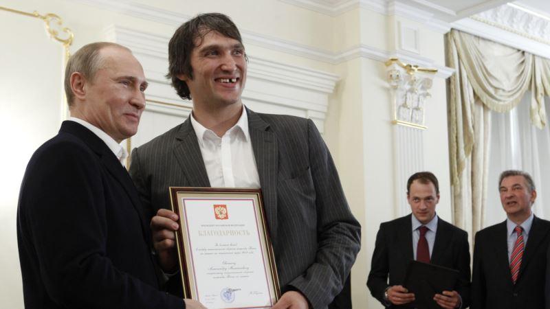 Kremlin Hails Alex Ovechkin for Starting pro-Putin Group