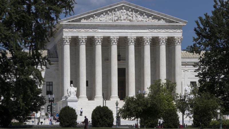 US Supreme Court Considers Limits on Government in Key Privacy Case