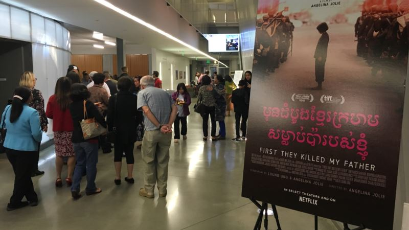 Language of 'First They Killed My Father' Resonates With Cambodian-Americans