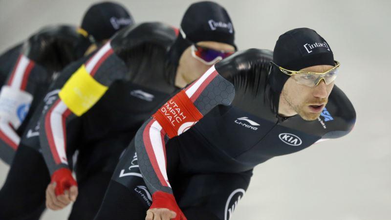 Salt Lake City Targets Bid for 2030 Winter Olympics