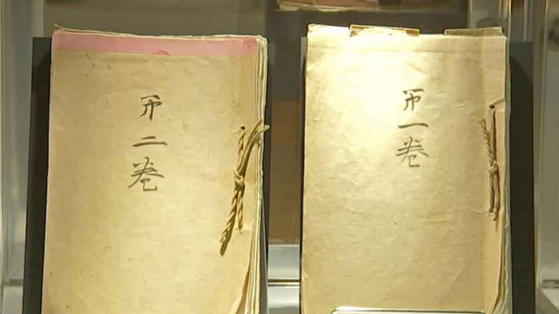 Memoir by Japan's Hirohito Fetches $275,000 in NY
