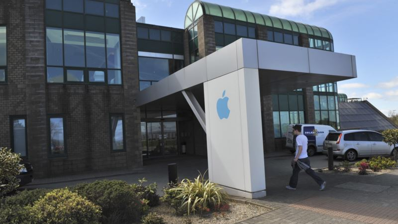Ireland to Start Collecting $15 Billion in Tax From Apple