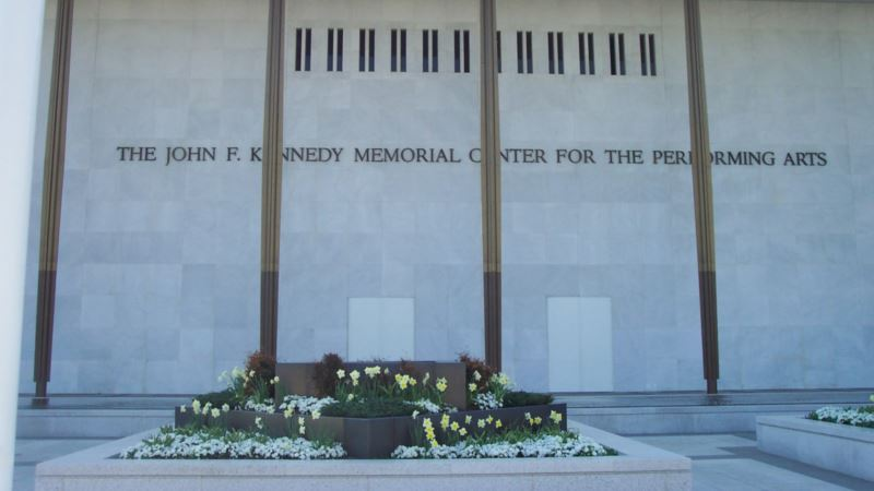 Recipients of Kennedy Center Honors Awards to Be Celebrated