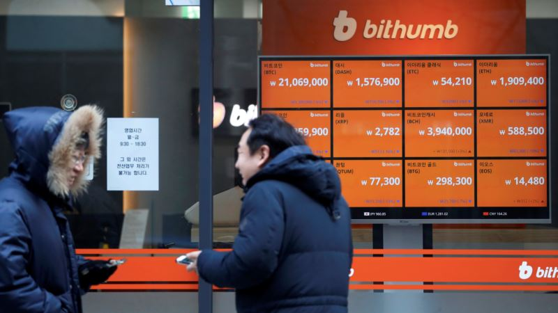 South Korea Moves to Ban Cryptocurrency Trading