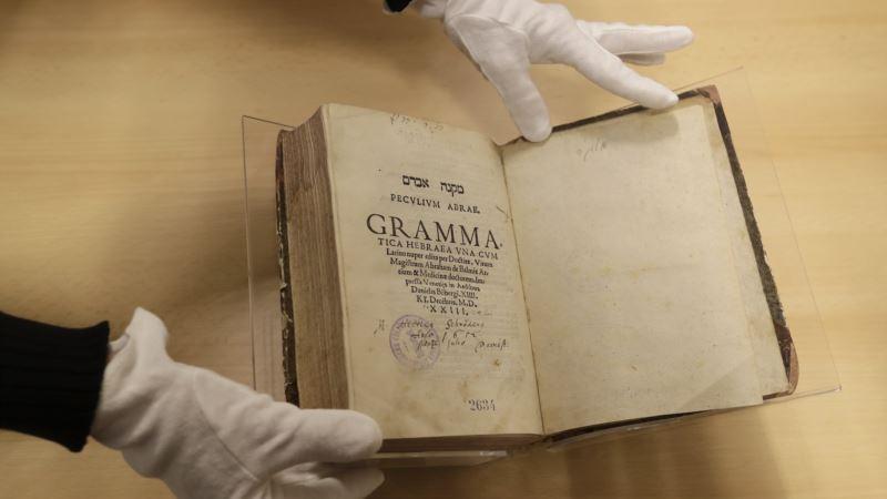 Hebrew Grammar Book From 16th Century Returns to Prague