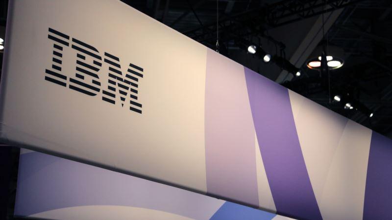 Former IBM Developer Sentenced for Espionage, Theft of Trade Secrets