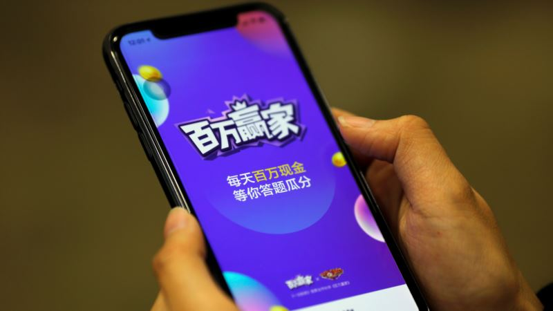 China Online Quiz Craze Lures Prize Seekers, Tech Giants