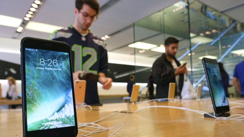 Watchdog: FBI Could Have Tried Harder to Hack iPhone