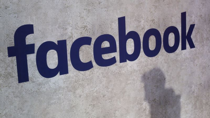 Facebook's Zuckerberg Expected to Speak on Security Controversy