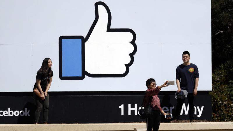 Philippines Investigating Facebook Over Data-Mining