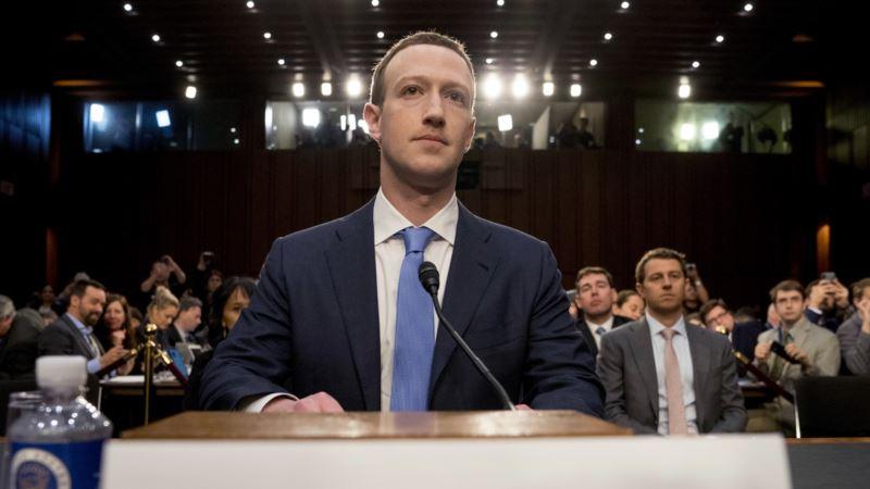 US Lawmakers Demand Changes of Facebook's CEO