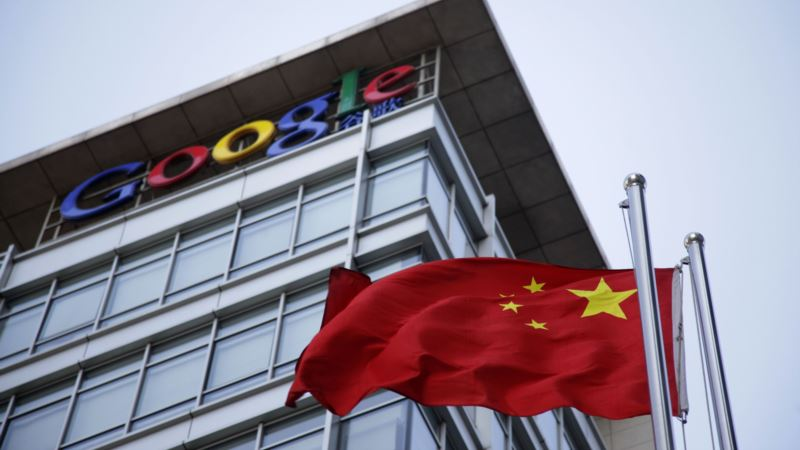 Rights Groups to Google: No Censored Search in China
