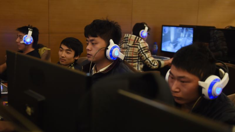 US Objects to China's Internet Restrictions