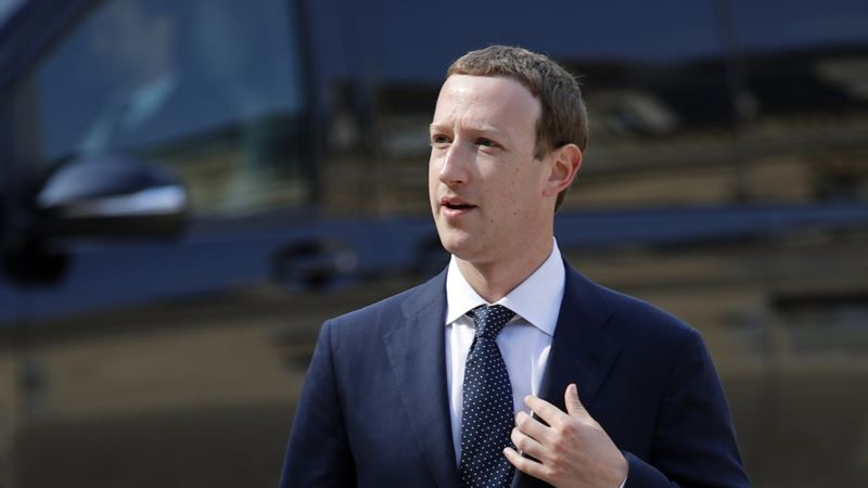 Facebook, Twitter, Google Executives to Testify in US Senate Sept. 5