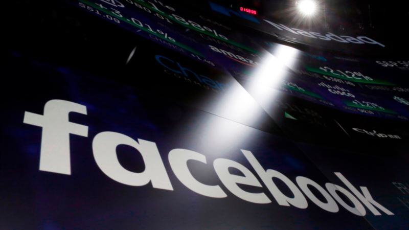 Facebook Removes 32 Pages, Accounts Deemed Fake