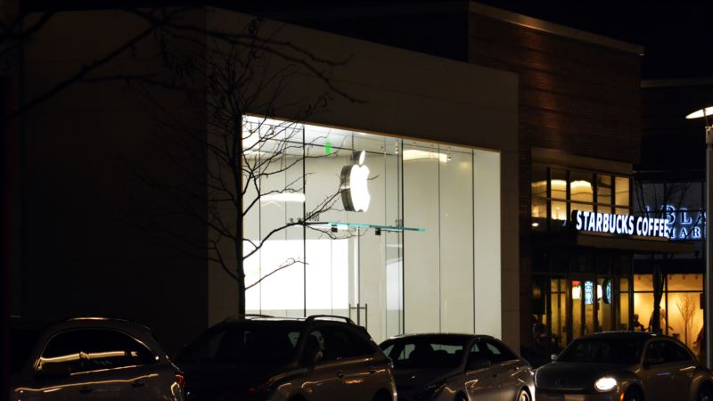Apple is 1st Public US Company to be Valued at $1 Trillion