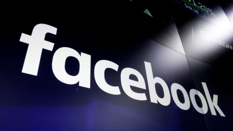 Q&A: Facebook Describes How It Detects 'Inauthentic Behavior'