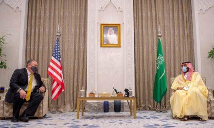 Israel Media Report Netanyahu Met with Saudi Crown Prince