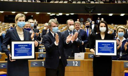 European Parliament Awards Sakharov Prize to Belarus Opposition