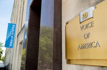 USAGM Told to Investigate Allegations of Wrongdoing at Agency