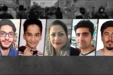 Iran Punishes Family of Slain 2019 Protester Again, Hands Uncle 5-Year Suspended Sentence