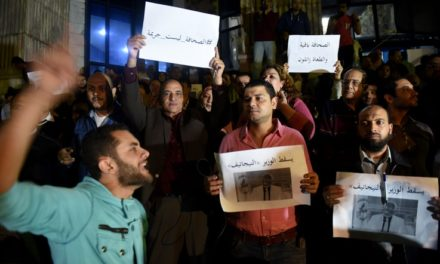 The Fight to Stay Online in Egypt