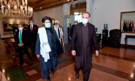 Pompeo Defends Trump's Afghan Peace Plan, Ensuing 'Incredible Progress'